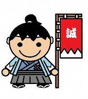 hasesamurai.jpg
